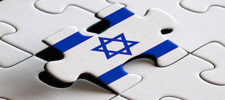 Study Tour: Israel and God's Healing Heart